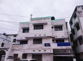 Marathon Guest House Mombasa