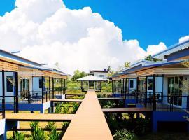 Hideaway Resort Buriram
