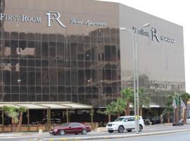 First Room Hotel Apartments, serviced apartment in Riyadh