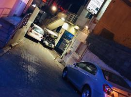Jawharat Al Waad Hotel