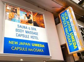 Capsule Inn Osaka (Male Only), hotel in Osaka