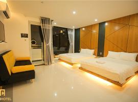 DTX HOTEL NHA TRANG, отель в Нячанге