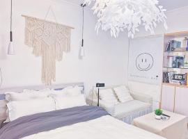 Yi Hing Apartment