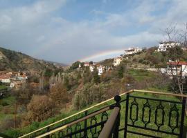Amazing Mountain View apartment in Kakopetria