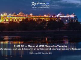 Radisson Blu Udaipur Palace Resort & Spa
