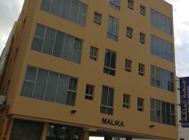 Malika Suites, hotel near Bahrain National Museum, Karbābād