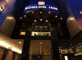 THE BONLON INN-NEAR BLK HOSPITAL