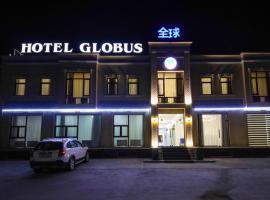 Globus Hotel - 塔什干全球商务宾馆