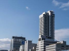 ホテル WBF 新大阪スカイタワー