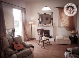 ZenBerry house, hotel near Paphos International Airport - PFO,