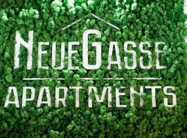 Neue Gasse Lviv apartments