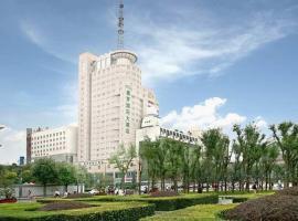 Aurum International Hotel Xi'an