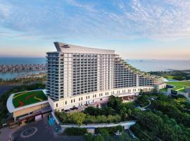 Xiamen International Conference Hotel (Prime Seaview Hotel)