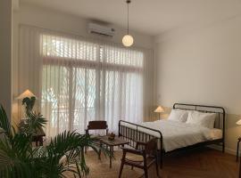 Nap Saigon Ben Thanh, отель в Хошимине