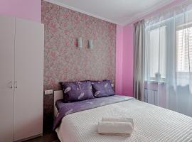 Уютные апартаменты в Одинцово, pet-friendly hotel in Odintsovo
