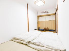 林林の民宿-NISHIKUJO,梅田& USJ 電車5分 วิลลาในโอซาก้า