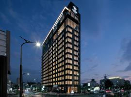 Candeo Hotels Omiya, hotel with jacuzzis in Saitama
