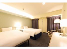 Shin-Yokohama Kokusai Hotel, hotel din Yokohama