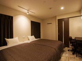 Ginowan - Apartment / Vacation STAY 73084