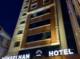 Adana Yukselhan Hotel, hotel near Adana Airport - ADA,