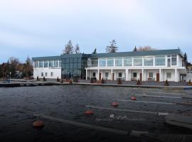 """""""Portofino"""" Ośrodek Szkoleniowo-Wypoczynkowy, pet-friendly hotel in Konin"""
