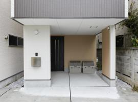 Big house in Tokyo, accessible hotel in Tokyo