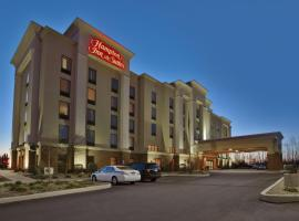 Hampton Inn & Suites Plattsburgh, hotel with jacuzzis in Plattsburgh
