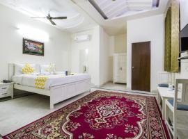 Hotel Dior -Near Jal Mahal