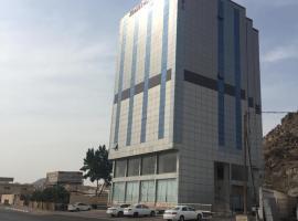 Kol Alayam Hotel