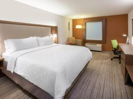 Holiday Inn Express & Suites Houston - North I45 Spring, hotel in Houston