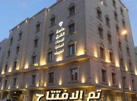 Masat Alsharq Furnished apartments