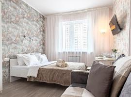 Премиальный формат в Одинцово, pet-friendly hotel in Odintsovo