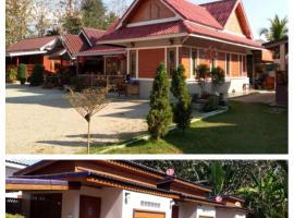 Thunchanok Resort