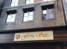 Hotel Flora Suites - Fort