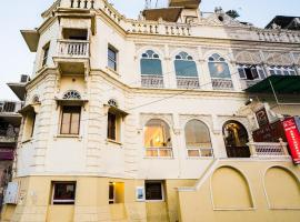 Palace On Ganges - Heritage Hotel, hotel in Varanasi
