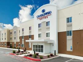 Candlewood Suites Harrisburg, family hotel in Harrisburg