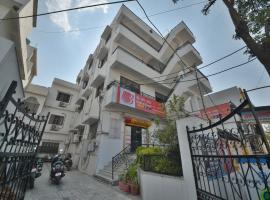 Hotel Shree Mohan Niwas