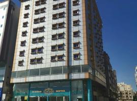 Alwafaa Hotel