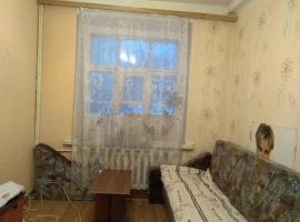 в Аренду комната в г. Королев, hotel in Korolëv