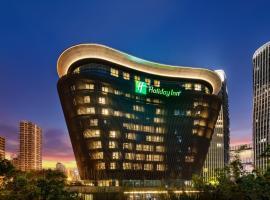Holiday Inn - Nanjing South Station