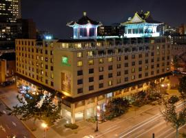 Holiday Inn Montreal Centre Ville Downtown