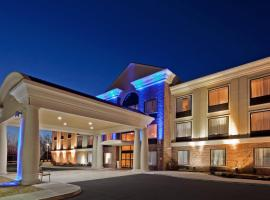 Holiday Inn Express Hotel & Suites Clifton Park
