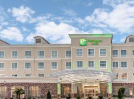 Holiday Inn Lafayette North