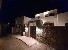 Old Village apartment, Ximena and Emilios