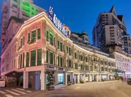 Yitel (Xiamen Zhongshan Road)