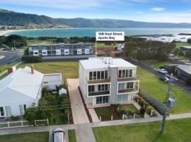 SEA NOOK - seconds from the beach, hotel in Apollo Bay