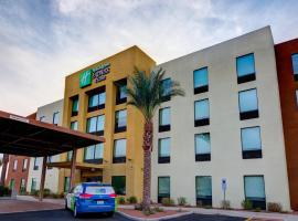 Holiday Inn Express & Suites - Phoenix North - Scottsdale