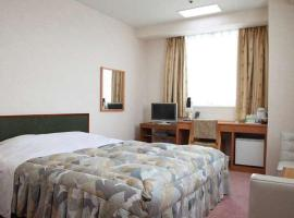 Hotel Route-Inn Yamagata South - in front of University Hospital -, hotel in Yamagata