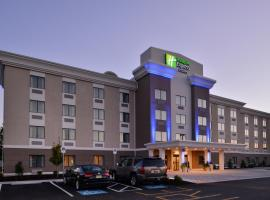 Holiday Inn Express and Suites West Ocean City, hotel in West Ocean City, Ocean City