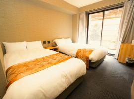 HOTEL LEGASTA Gion Shirakawa